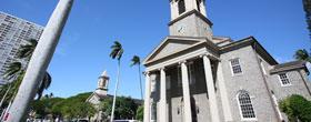 セントラルユニオン教会 大聖堂