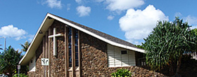 ホーリーナティビティ教会